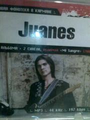 Juanes (испанская поп-рок музыка)